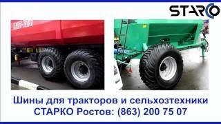Шины для тракторов(Мы поставляем широкий ассортимент шин как для мощных импортных тракторов, так и для тракторов распростране..., 2016-06-03T20:37:51.000Z)