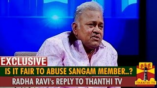 Exclusive : Is it Fair to Abuse Sangam Member..? - Radha Ravi's Reply to Thanthi TV spl tamil hot news video 09-10-2015