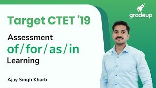 CTET 2019 | Assessment of learning | CDP By Ajay Singh Kharb