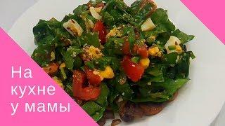 Вкусный, красочный салат со шпинатом и грибами