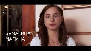 Чита // Интервью участницы МИСС СТАРШЕКЛАССНИЦА Бумагиной Марины