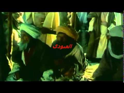 مسلسل الإمام علي بن أبي طالب عليه السلام 02
