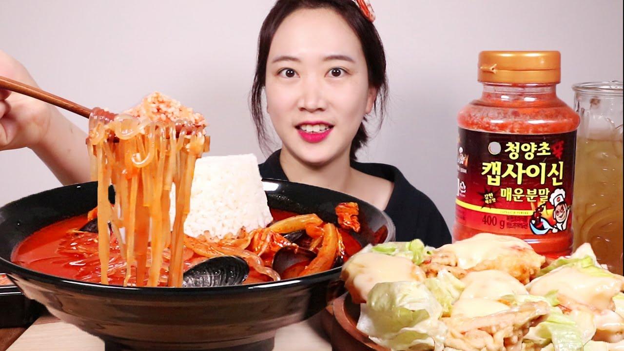 일어나자마자 매운🔥짬뽕밥🥘 퍼먹기🥄 사이드는 크림새우🍤JJAMPPONG BAP & Cream Fried Shrimp MUKBANG