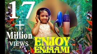 Rebecca Rajesh |  Enjoy Enjaami... Public Entertainment