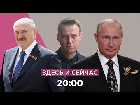Итоги встречи Лукашенко