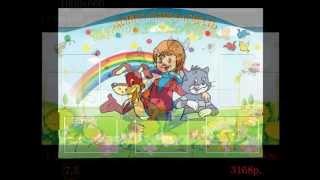 Видео каталог стендов для детского сада(, 2013-04-15T12:07:52.000Z)