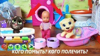 КОТ ТОМ ДИАНА И СОБАЧКА КАТЯ И МАКС ВЕСЕЛАЯ СЕМЕЙКА #Мультики с куклами Барби #пупсики