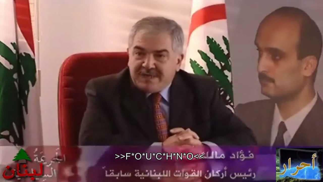 Download 13 October Assassination Dany Chamoun داني شمعون 13 تشرين
