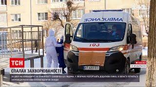 Коронавірус в Україні найбільшу кількість інфікованих виявили на Прикарпатті