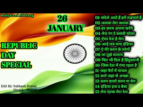 happy-🇮🇳independence-day,superhit-geet,देश-भक्ति-सोंग्स-,-independence-day-special,(2020)