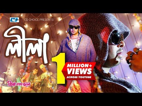 Lila   Rupom   Mimi   Shakib   Apu   Priya Amar Jaan   Bangla Movie Song 2017