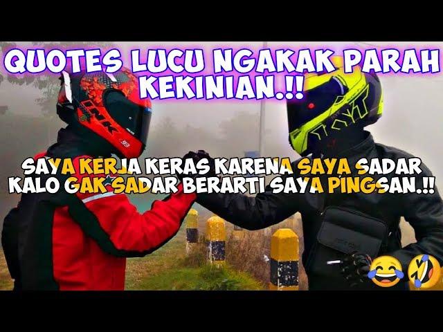 Caption Lucu Ngakak | Quotes Lucu Kekinian