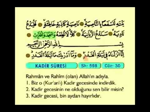 097. Kadir Suresi (Kadir Gecesi ) - Kur'an-ı Kerim  - ( The Night of Decree ) - The Noble Qur'an