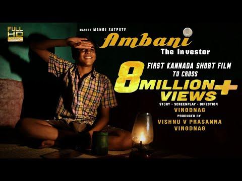 Award winning short film Ambani the investor
