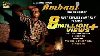 Award winning short film Ambani the investor