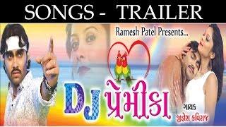 JIGNESH KAVIRAJ | DJ Premika - Promo | DJ MIx | Gujarati Romantic Songs 2016 | Full HD VIDEO