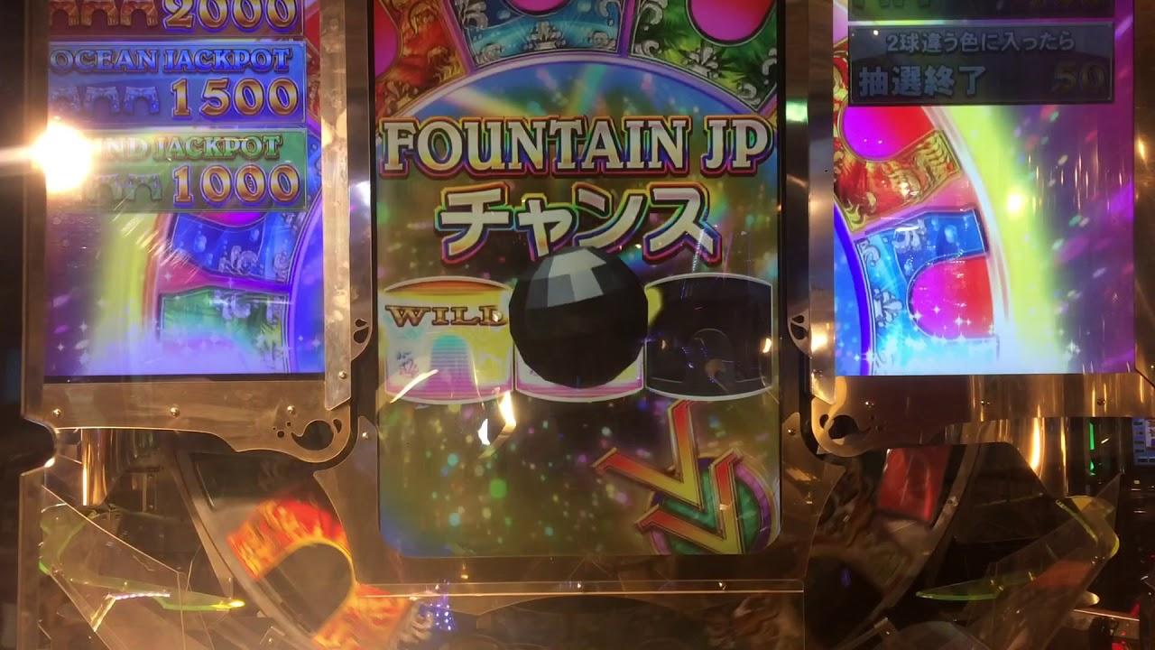 Venus Fountain】穴塞ぎファウン...