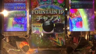 【Venus Fountain】穴塞ぎファウンテンリーチ集