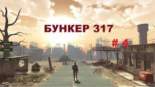 видео Секреты игры Поселенцы В Контакте