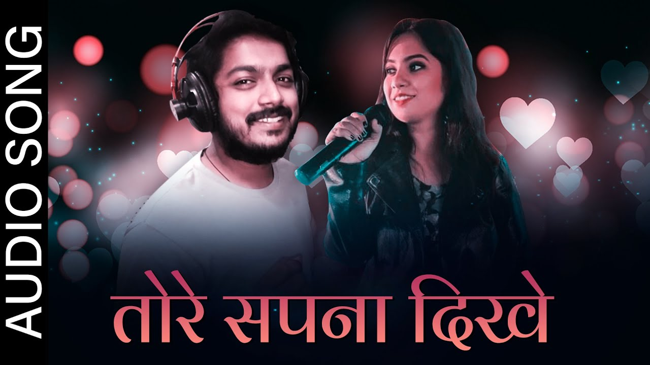 Download Torech Sapna Dikhe | तोरे सपना दिखे | Audio Song | CG Song | T.Vishal Bobby | Tushita | Bhuvneshwari