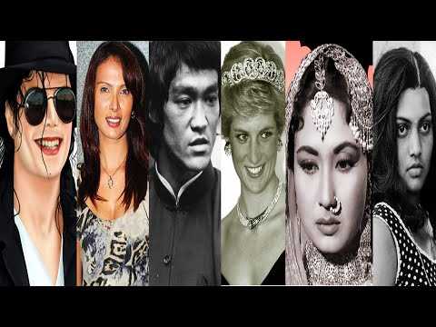 Top 25 Mysterious celebrity deaths