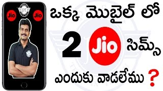 can we use two jio 4g sims in one phone ll in telugu ll by prasad ll(, 2017-04-23T11:52:01.000Z)
