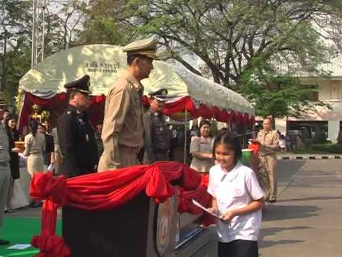 7 กพ 56 กองบังคับการกองอาสารักษาดินแดนจังหวัดราชบุรี วันคล้ายวันสถาปนากองอาสารักษาดินแดนป