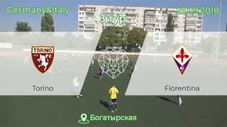 MG4U Kyiv / 3 MD / Germany&Italy / Torino - Fiorentina / Огляд