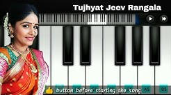 Tujyat jeev rangla serial title song ringtone - Free Music