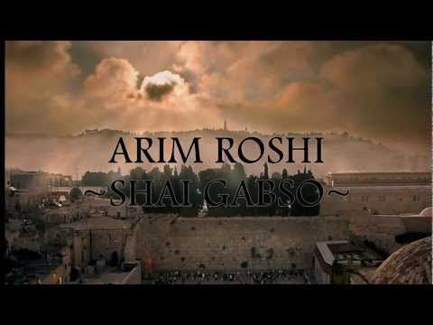 Arim Roshi ~Shai Gabso~ I Will Raise My Head (English Lyrics)