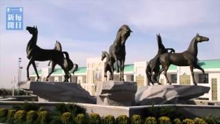 うごめく独裁国家 トルクメニスタン①:独立25年 進む個人崇拝