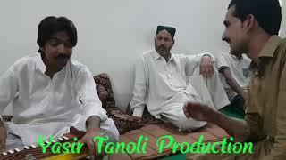 Hindko Mahye Pahari Andaz Shahid Nazeer and Sajid Hazara