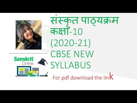 Class 10 Sanskrit  - CBSE 2020-21 Course Structure, Syllabus