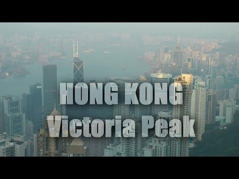 Victoria Peak, Peak Tram,  Hong Kong  ( HD )