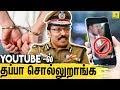 வீடியோ  எடுக்கும் சைகோவைதான் Arrest | ADGP Dr.M Ravi Interview On Pornograpgy Offense
