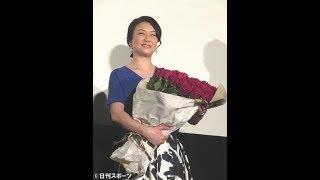 夏川結衣が西村まさ彦から100本のバラ贈られ笑み(日刊スポーツ)