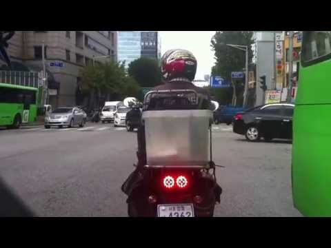 Scooter Downtown Seoul
