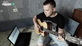 КИНО - Кукушка (Fingerstyle Guitar Cover)
