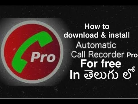 DOWNLOAD AUTO CALL REC PRO free for iOS Devices in Telugu