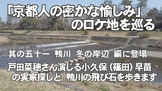 『京都人の密かな愉しみ』は、NHK BSプレミアムで2015年から数回に分け...