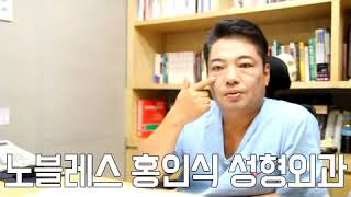 부산 안전한 노인성 안검하수 [상안검 눈밑지방제거]  …