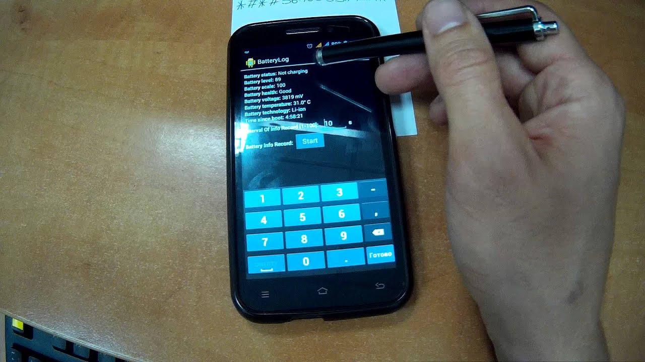 инструкция как ввести инженерный код для андроид