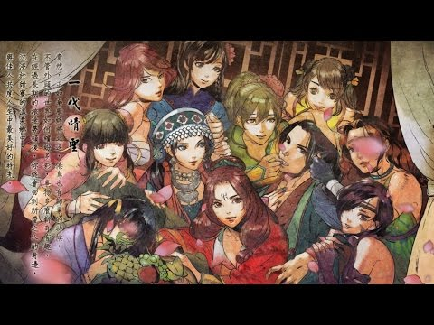 Tale of Wuxia - Guidebook to get all the 12 girls