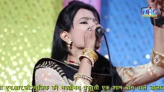 Balaji Bhajan 2017 | Lal Langoto Bala | Kadi Sehna Live | Madhubala Rao | Rajasthani Devotional Song