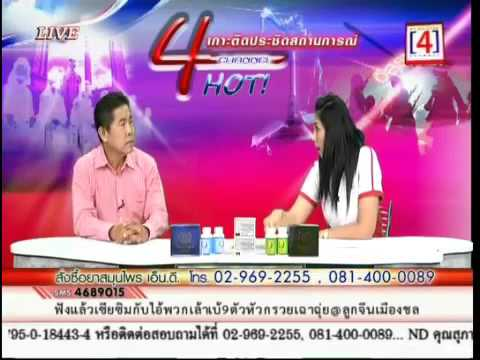 4 Channel Hot 7 5 57