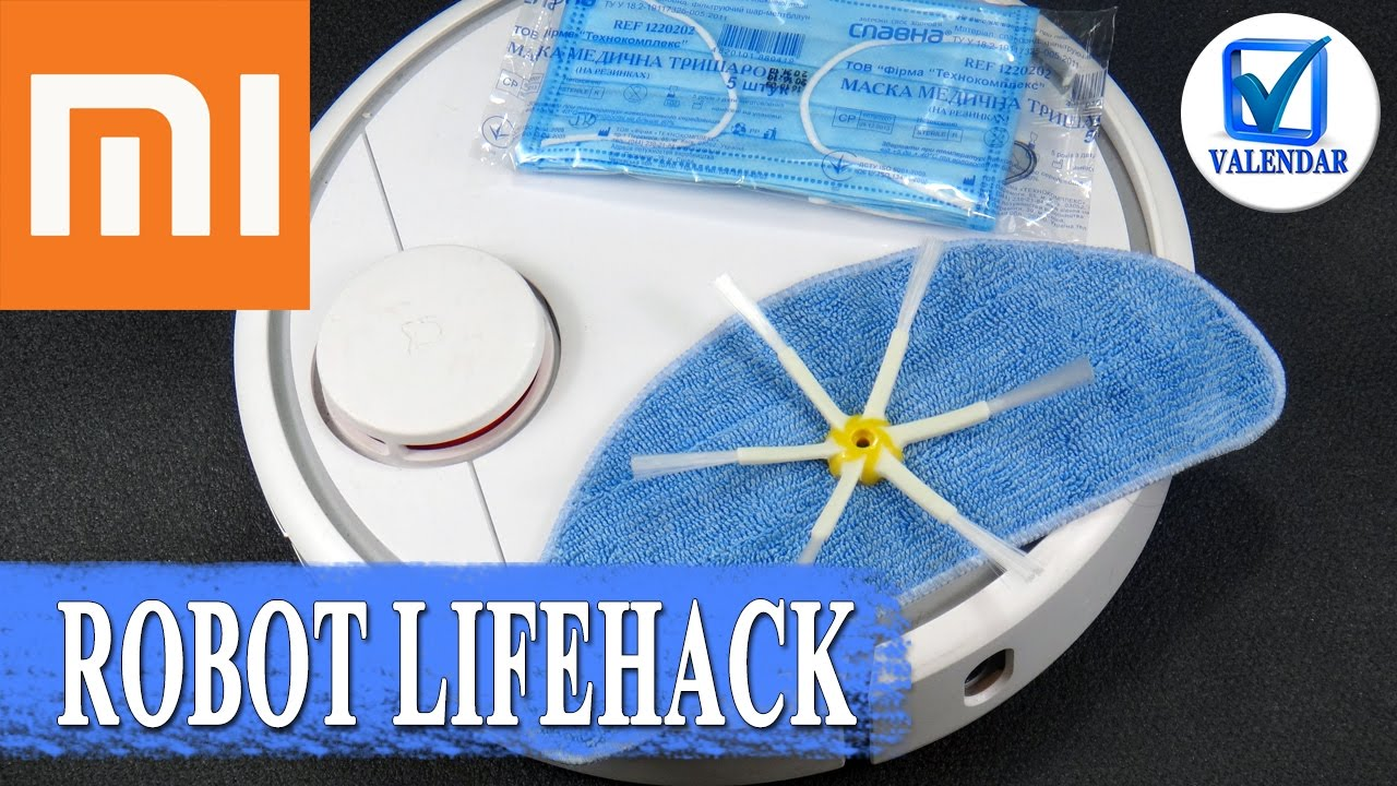 Life hack for Xiaomi robot vacuum brush replacement Roomba, wet cleaning  HEPA filter
