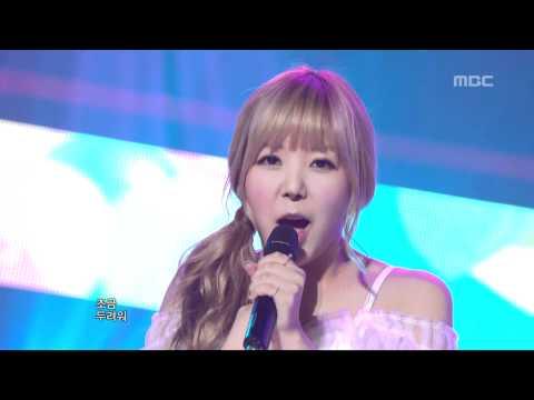 음악중심 - Aterschool Blue - Wonder Boy, 애프터스쿨 블루 - 원더보이, Music Core 20110806