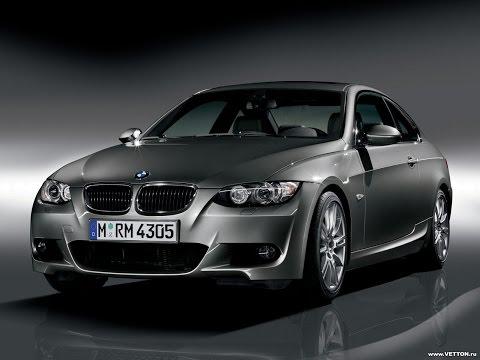 best car insurers