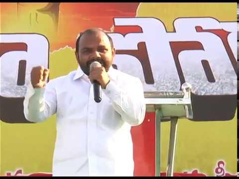 Nannuri Narsi Reddy Full Speech At Kollapur Prajaporu 11.02.2017