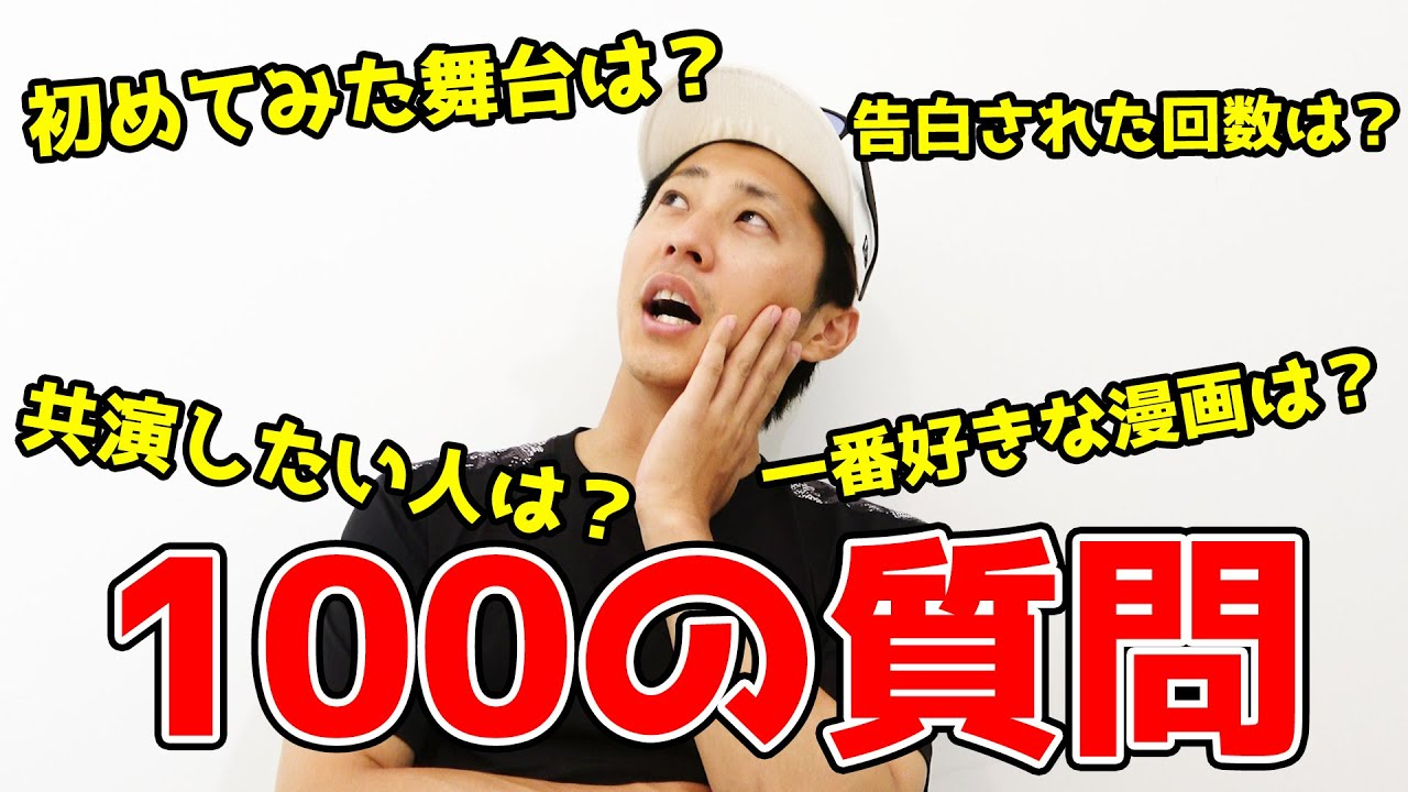【NGなし】3号小笠原健に100の質問! #テニスの王子様 #イケメン戦国